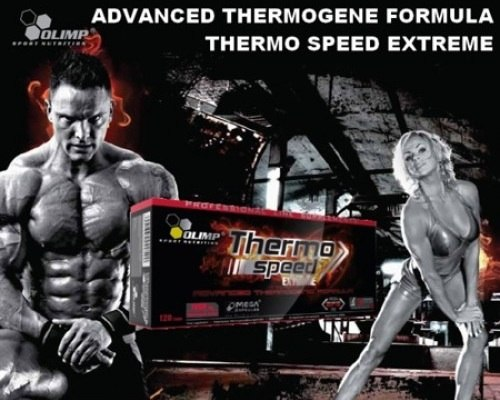 Olimp sport nutrition Thermo Speed Extreme - blister - 120 caps